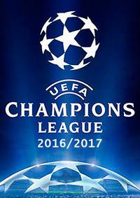Футбол. Лига Чемпионов 2016/17 (Групповой этап: Обзор дня, 2 день 1 тур)