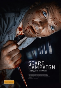 Пугающая кампания