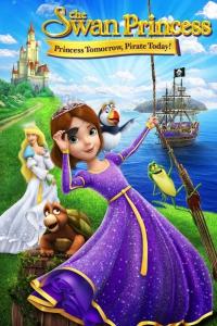 Принцесса Лебедь: Пират или принцесса?