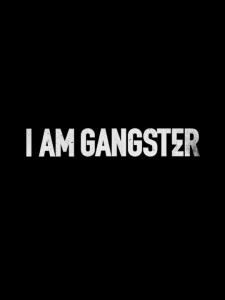 Я - гангстер