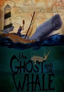 Призрак и кит