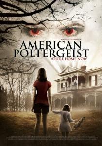Американский призрак