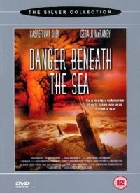 Опасность из глубины