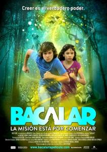 Бакалар DVD5