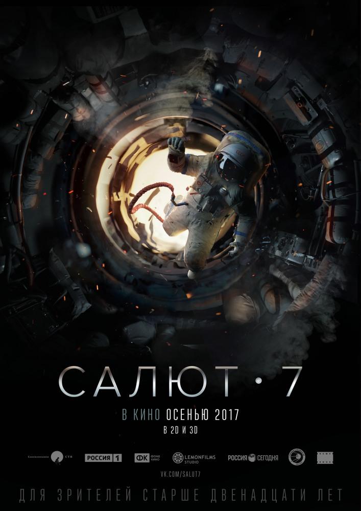 Смотреть фильм 2018 года новинки которые уже вышли россия