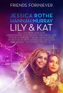 Лили и Кэт