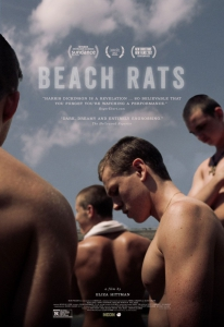 Пляжные крысы
