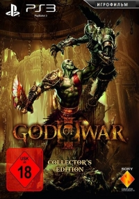 Бог Войны III