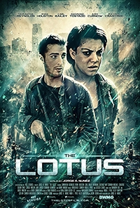 Лотус