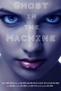 Разум и машина