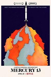 Меркурий 13
