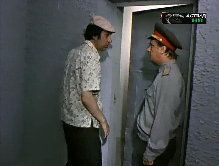 ТРОЯНСКИЙ КОНЬ 1980 ФИЛЬМ СКАЧАТЬ БЕСПЛАТНО