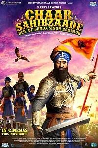 Четыре принца: Восхождение Банда Сингх Бахадура