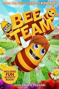 Пчелиная команда