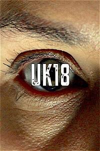 Британия 18