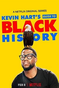 Руководство Кевина Харта по черной истории