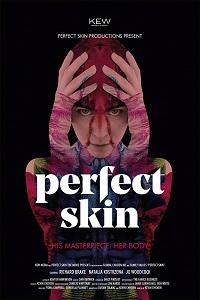 Идеальная кожа