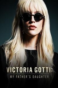 Виктория Готти: дочь своего отца