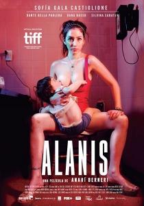 Аланис