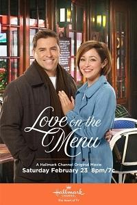 Любовь в меню