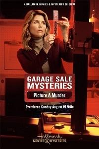 Загадочная гаражная распродажа: изображение убийцы