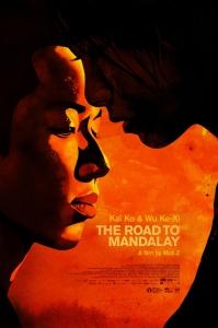 Дорога в Мандалай