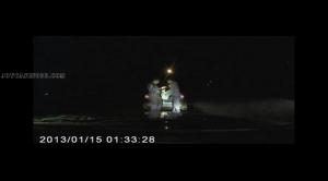 911: Офицер ранен