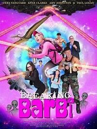 Сломанная Барби