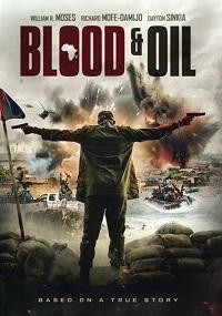 Кровь и Нефть