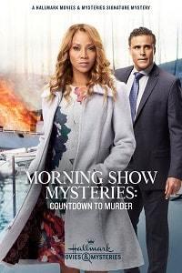 Тайна утреннего шоу: отсчёт до убийства