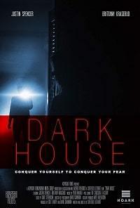 Тёмный дом