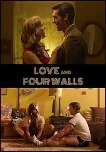 Любовь в четырех стенах