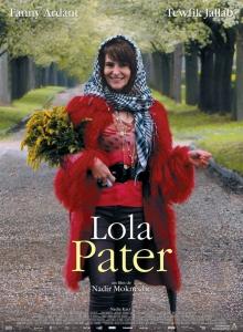 Лола Патер