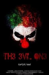 Клоун Восьмёрка