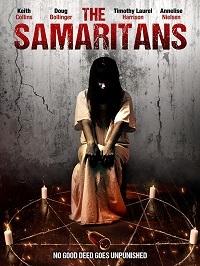 Самаритяне