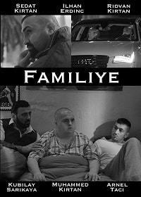 Семейство