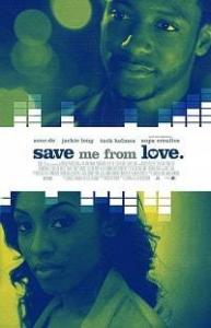 Спаси меня от любви