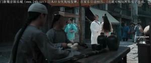 Семь мечей: око Тяньшаня
