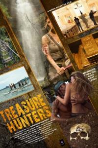 Охотники за сокровищами