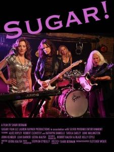 Сахар!