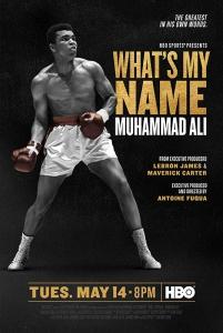 Меня зовут Мохаммед Али