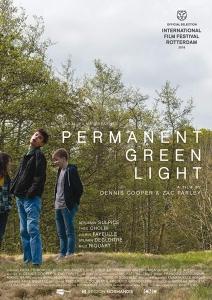 Постоянный зелёный свет
