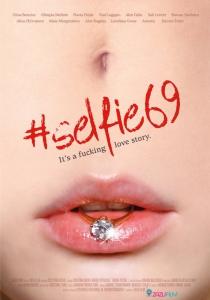 Селфи 69