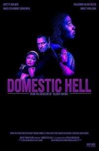 Домашний ад