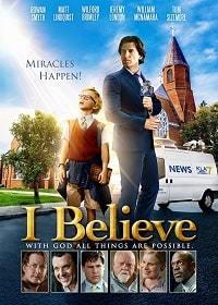 Я верю