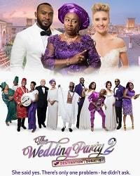 Свадебная вечеринка 2: Отрыв в Дубае