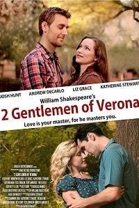 Два Веронца
