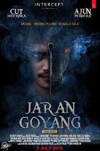 Заклятие Яран Гоян