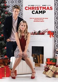 Рождественский лагерь