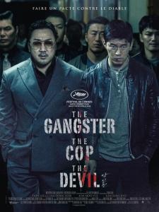 Бандит, полицейский, дьявол